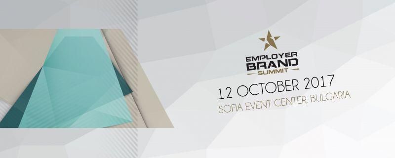 Едно от най-значимите HR събития идва в България на 12-и октомври