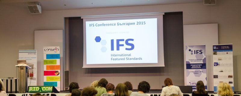 """IFS Conference 2016 споделя за """"Безвъзмездно финансиране за МСП от хранително-вкусовата промишленост"""""""